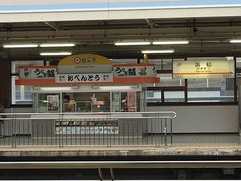 160428_浜松駅5