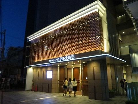 160504b_ハートンホテル北梅田10