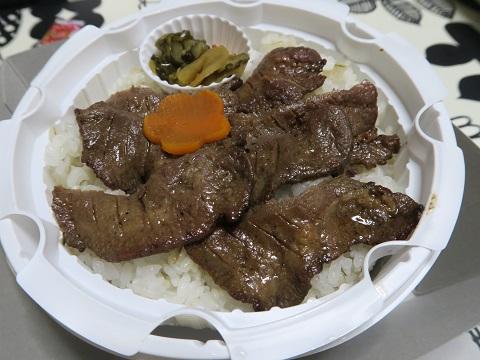 160620a_極撰炭火焼き牛たん弁当3