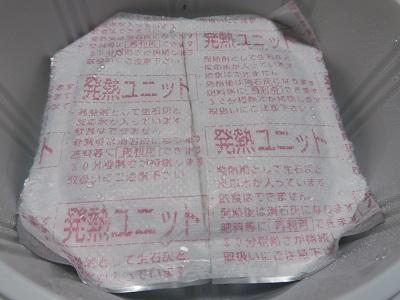 160620a_極撰炭火焼き牛たん弁当6