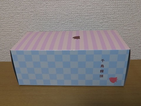 160702a_千鳥饅頭1