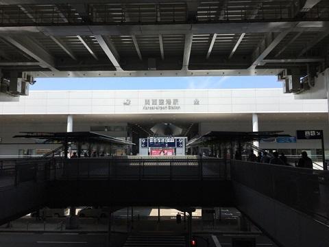 160819_関西空港1