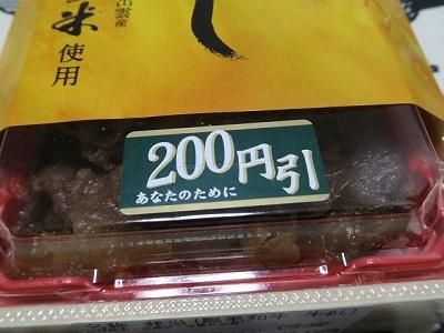 160827c_柿安2