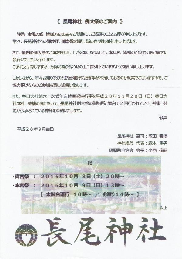 sakahara2.jpg