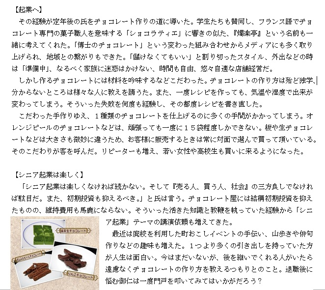 h280904yokotoshi2.jpg