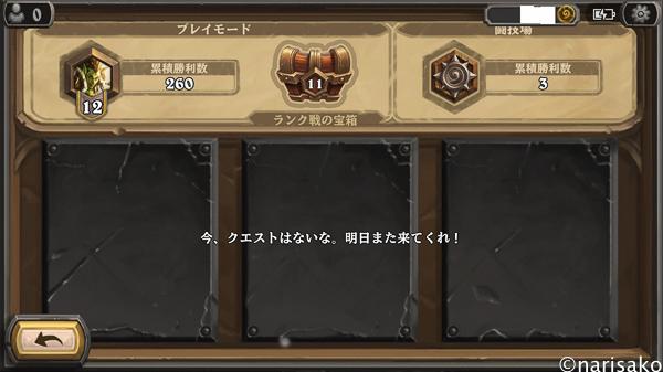 2016_0422-1.jpg
