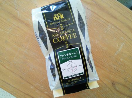 成城石井のコーヒー豆