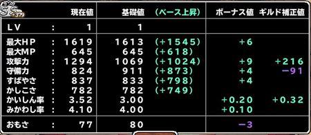 キャプチャ 4 12 mp7-a