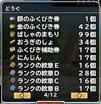キャプチャ 4 13 mp13-a