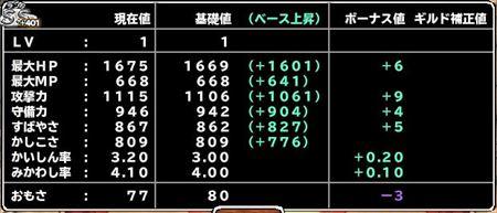 キャプチャ 4 13 mp29-a