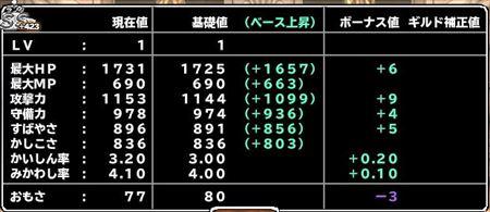 キャプチャ 4 16 mp8-a
