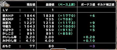 キャプチャ 4 18 mp10-a