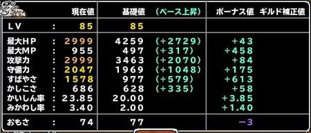 キャプチャ 4 19 mp9-a