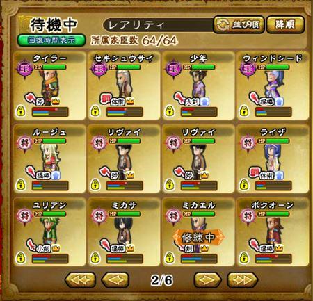 キャプチャ 4 29 saga10_r