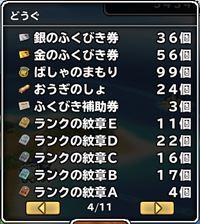 キャプチャ 5 10 mp10_r