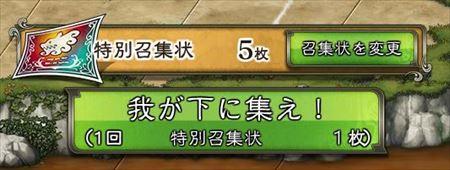 キャプチャ 5 14 saga8_r
