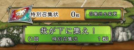 キャプチャ 5 14 saga10a_r