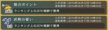 キャプチャ 6 2 saga19_r