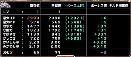 キャプチャ 6 3 mp5_r