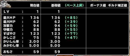キャプチャ 6 3 mp14_r