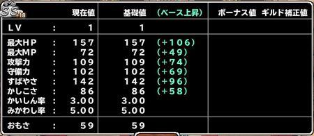キャプチャ 6 4 mp15_r
