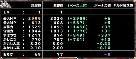 キャプチャ 6 5 mp23_r