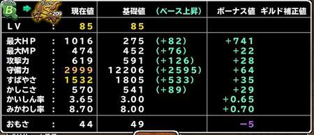 キャプチャ 6 5 mp12_r