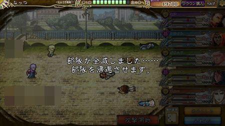 キャプチャ 6 10 saga13_r_r