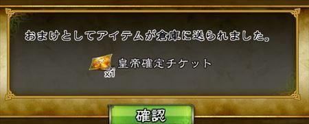 キャプチャ 6 23 saga11_r_r