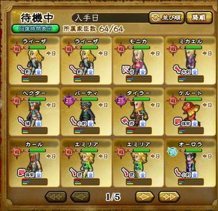 キャプチャ 6 23 saga12_r_r