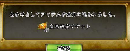 キャプチャ 6 28 saga15_r