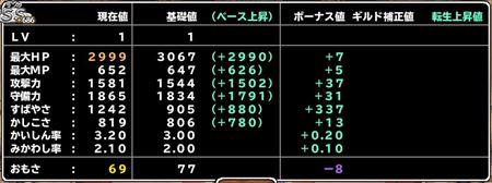 キャプチャ 7 5 mp12_r