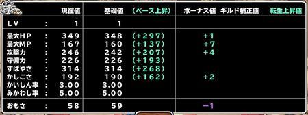 キャプチャ 7 5 mp34_r