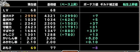 キャプチャ 7 6 mp4_r