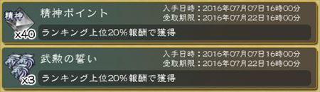 キャプチャ 7 7 saga4_r
