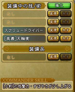キャプチャ 7 10 saga2