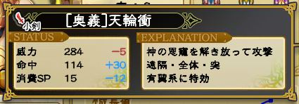 キャプチャ 7 10 saga3