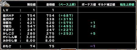 キャプチャ 7 10 mp10_r