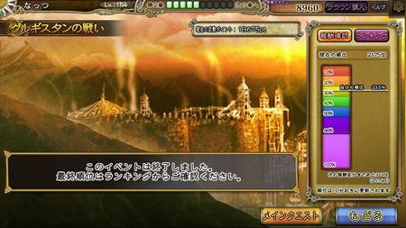 キャプチャ 7 21 saga10_r
