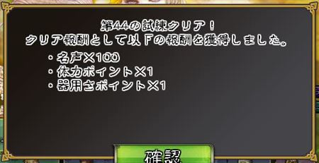 キャプチャ 8 4 saga23_r