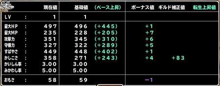 キャプチャ 8 2 mp11_r