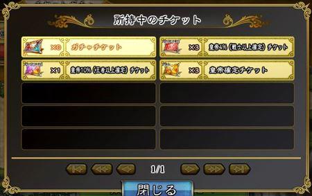 キャプチャ 8 6 saga5_r