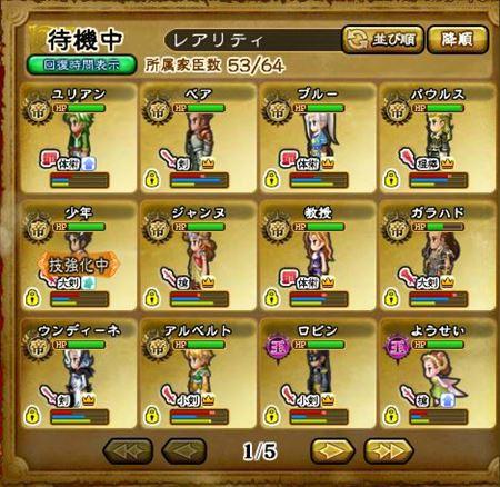 キャプチャ 8 6 saga24_r