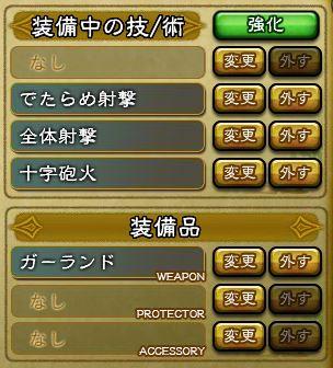 キャプチャ 8 10 saga5