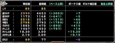 キャプチャ 9 6 mp4_r