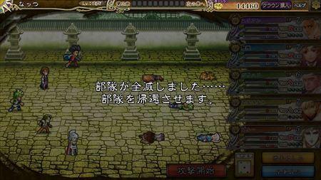 キャプチャ 9 8 saga11_r