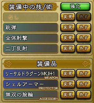 キャプチャ 9 10 saga3