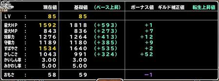 キャプチャ 9 10 mp7_r