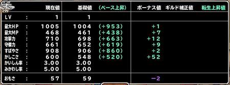 キャプチャ 9 10 mp12_r