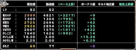 キャプチャ 9 12 mp2_r